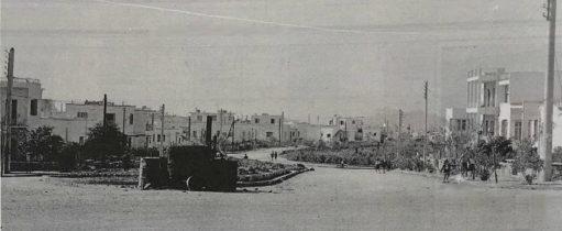 ο Χολαργός το 1929